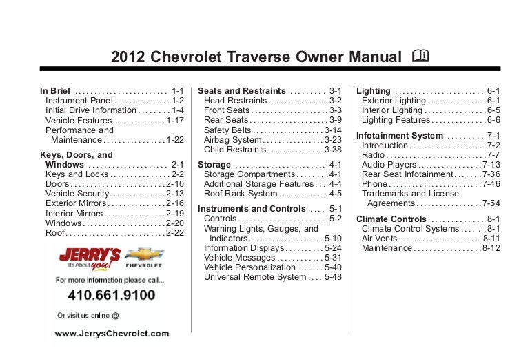 chevy traverse owners manual 2016